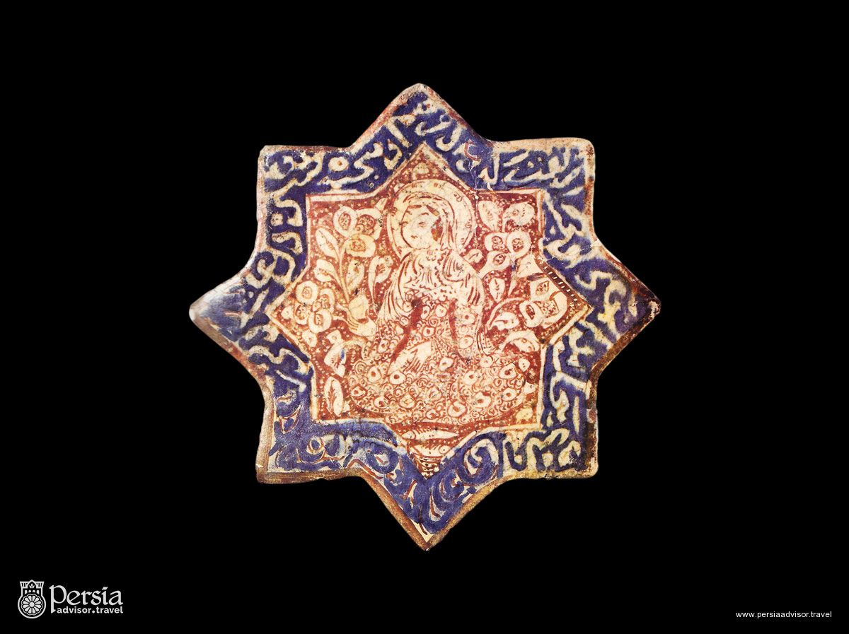 Iran After Islam - Luster Painted Tile, 13 Century AD