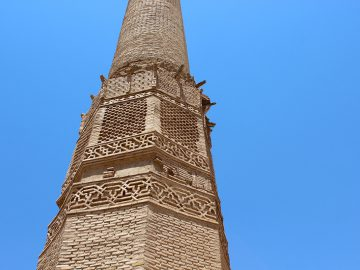 Shaft and Minaret