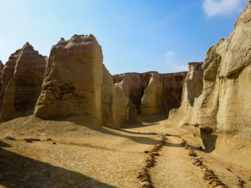 Rural Tourism, Stars Valley - Qeshm, Iran (Persia)