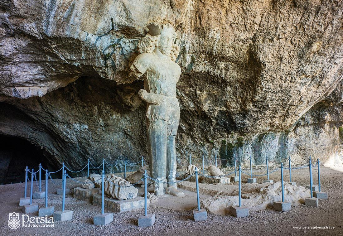 Shapour cave and Shapour I's statue, Bishapour - Fars, Iran